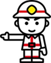 応急手当Web講習はコチラ