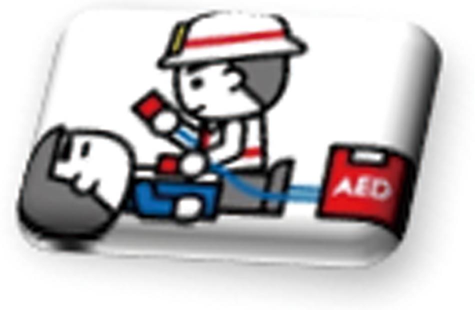 応急手当AED